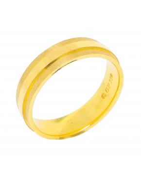 Aliança de casamento - 0011339