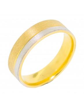Aliança de casamento - 0011341