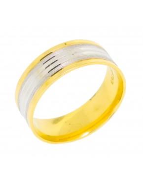 Aliança de casamento - 0011345
