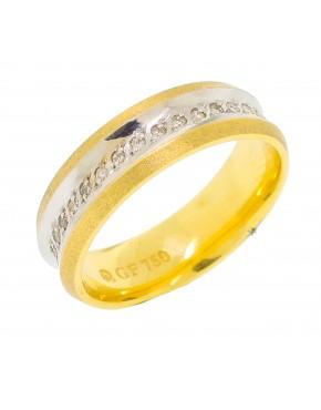 Aliança de casamento 15 brilhantes - 0011346