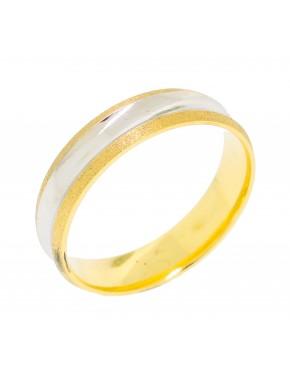 Aliança de casamento - 0011347